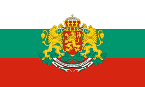 Standard-of-the-president-of-bulgaria-svg.png