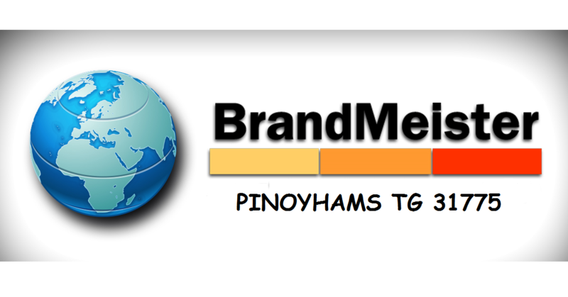 File:BM PINOYHAMS 31775.png